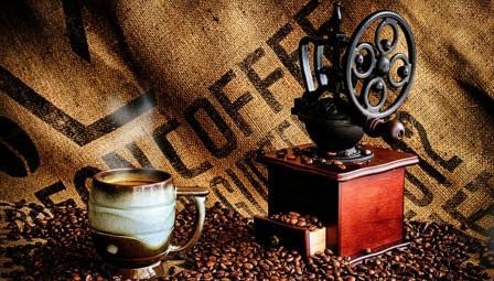 Káva-retro
